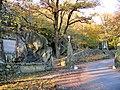 Ingången till Keillers Park på Ramberget, Göteborg 2008 - panoramio.jpg