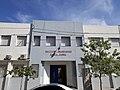 Instituto Incorporado Santa Isabel - Ciudad de Formosa 02.jpg