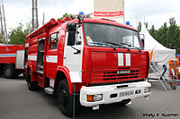 Integrated Safety and Security Exhibition 2009 (194-10).jpg