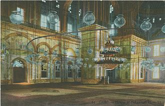 Mosque of Muhammad Ali - Interior of Mohammed Ali Mosque. Rare Books and Special Collections Library, The American University in Cairo