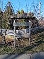 Ipolymente-Börzsöny Nature Park sign, 2020 Szob.jpg