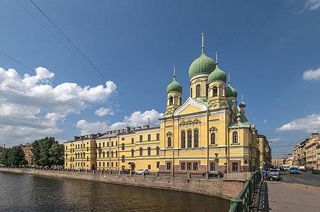 St. Isidor Church in Saint Petersburg, Russia