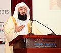 Ismail ibn Musa Menks talk at Kerala State Business Excellence Awards 2015.jpg