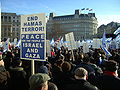 Israel peace rally, London Jan 11 2009 P.JPG