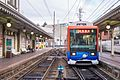 Iyotetsu 2100 series tram 2104 at Dogo Onsen Station 2017-04-05 (34099981450).jpg