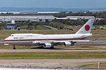 JASDF 1.jpg