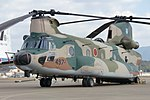 JASDF CH-47J(LR) fukuoka 20121103131020.jpg