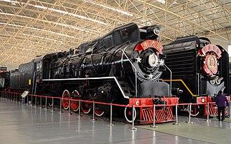 China Railways JF1 - Image: JF 1191 at China Railway Museum 20111007