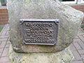 JIIISob plaque Jozef Mroczynski, Poznan.jpg