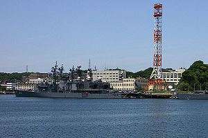 Japan Maritime Self-Defense Force - JMSDF Fleet Headquarters. Yokosuka.