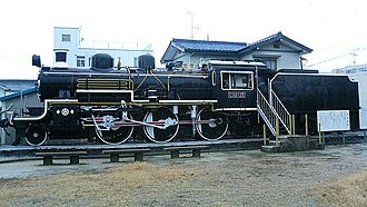 JNR Class C50 - Preserved C50 125 in January 2006