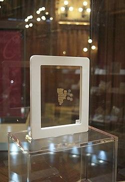 Rylands Greek P 457, The St John Fragment, On display in the Rylands Gallery at John Rylands Library in Manchester, England