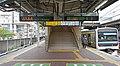 JR Chiba Station Platform 9・10.jpg