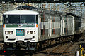 JR East 185-200 Limited Express Ohayo-Tochigi.jpg