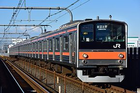 JR East 205-0 Musashino Line 20170116.jpg