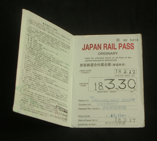Japan Rail Pass Rail pass for overseas visitors sold by the Japan Railways Group