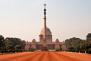 300px Jaipur Column at Rashtrapati Bhavan%2C New Delhi Jaipur Literature Festival   This Year