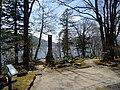 Japan, Tochigi, Nikko - Nishi rokuban garden 2015 1.jpg