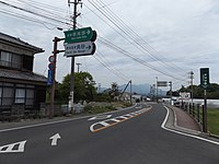 Japan National Route 251 near Hara castle ruins.JPG