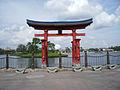 Japan Showcase, Epcot (6068014141).jpg