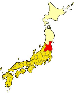 Mutsu Province - Mutsu Province from 7c. to 712