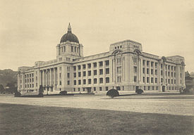 Japanese General Government Building.jpg