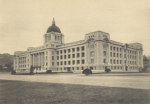 Governor-General of Korea - Image: Japanese General Government Building