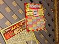Jar-o and Charley Board punchboards.jpg