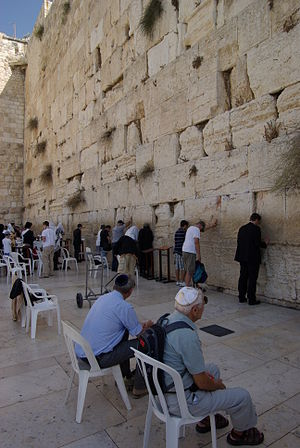 Israeli Jews - The Western Wall in Jerusalem, 2010.