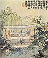 Jeune homme regardant une mare aux lotus, par le peintre chinois Jin Nong (1687-après 1764).jpg