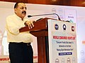 Jitendra Singh addressing at a function to mark the World Consumer Rights Day, in New Delhi.jpg