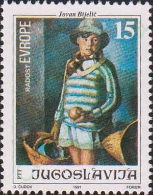 Serbs of Bosnia and Herzegovina - Work of Jovan Bijelić on Yugoslav stamp