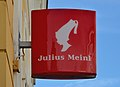 Julius Meinl sign at Babenbergerhof, Ybbs an der Donau.jpg