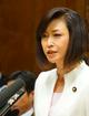 Junko Mihara.png