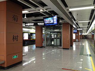 Jushu station Guangfo Metro station in Guangzhou
