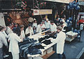Kürschner-Workshop in Dortmund, Pelze Klemann, ca. 1980.jpg