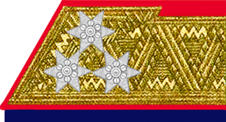General of the Artillery (Austria) - Rank insignia of an Austria-Hungarian Feldzeugmeister (equal to General der Infanterie and General der Kavallerie)