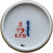 Königliche Porzellan-Manufaktur Berlin – Wikipedia