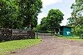 Kahanu Garden, National Tropical Botanical Garden Maui Hawaii (45741135681).jpg