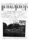 Kajawen 01 1928-01-04.pdf