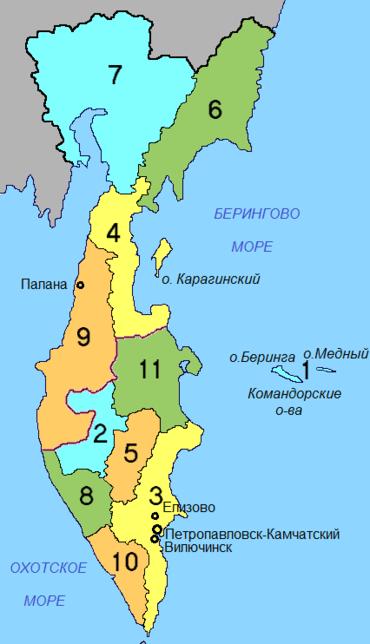 Районы Камчатского края