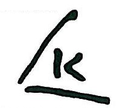 Kandinsky autograph.png