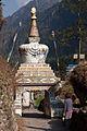 Kani (entrance gate) in Chame (4518580980).jpg