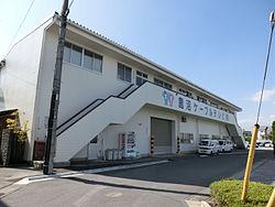 Kanuma Cable TV Head Office.JPG