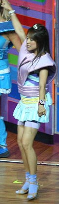 Kathleen de Leon performing Hi-5 Jan 06.jpg