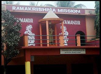 Katihar - Katihar Ramakrishna Mission