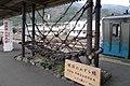 Kazurabashi Bridge Model at JR Shikoku Awa-Ikeda Station.jpg