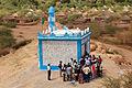 Kelafo Blue Mosque.jpg