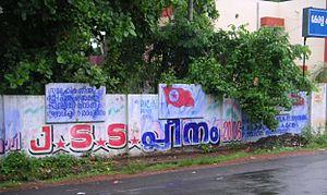 Janathipathiya Samrakshana Samithy - JSS mural in Alappuzha