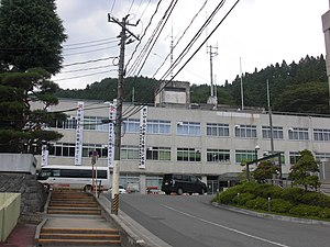 Kesennuma - Kesennuma City Hall
